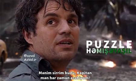 دانلود آهنگ رپ آذربایجانی جدید Puzzle به نام Hemiseyasil